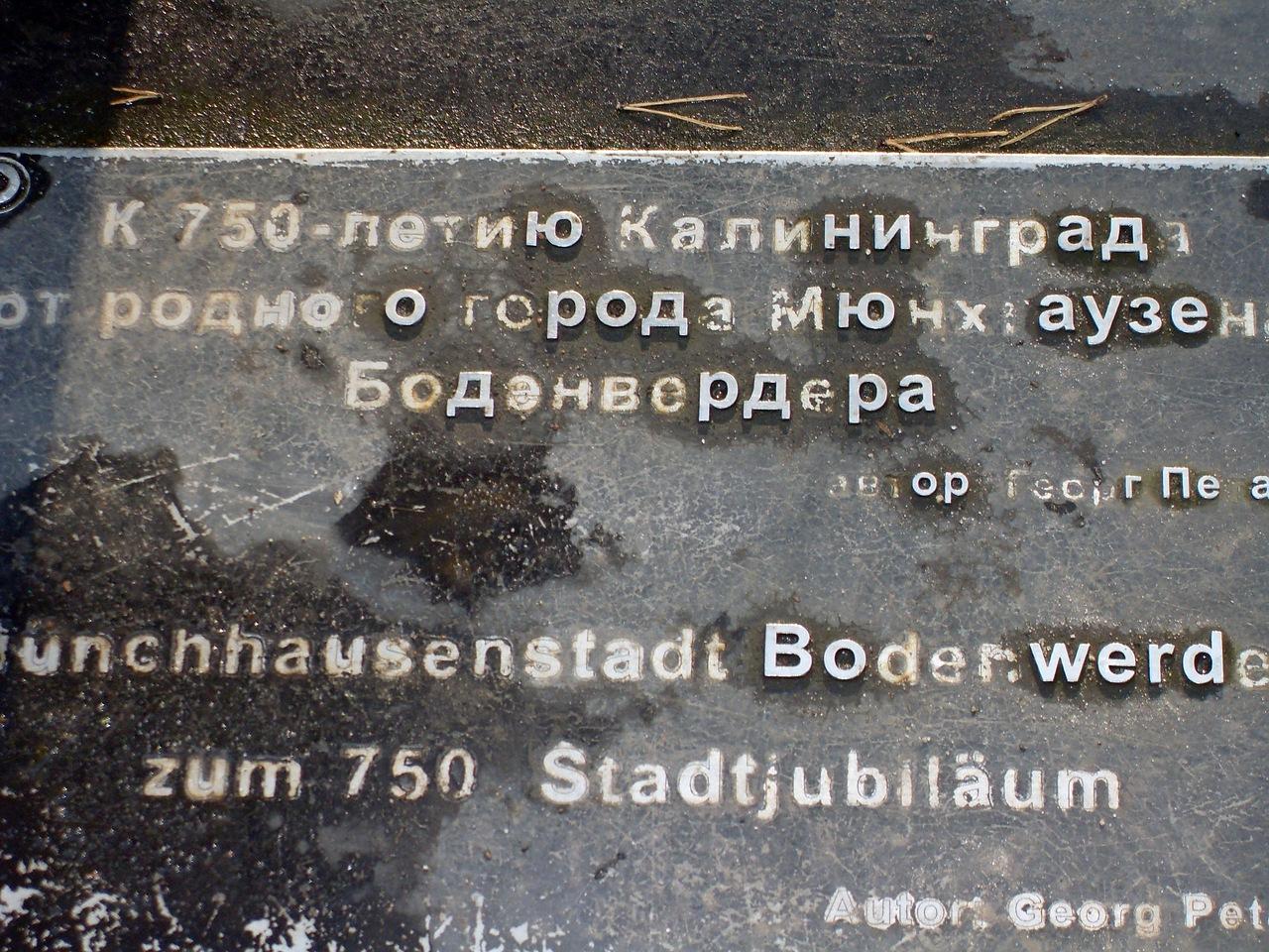 Дешёвые гостиницы Калининграда цены на недорогие